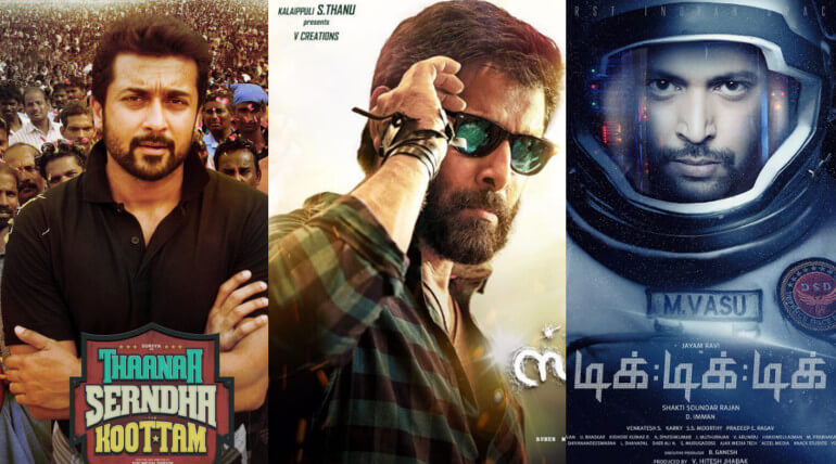 Pongal 2018 Release Confirmed Movies