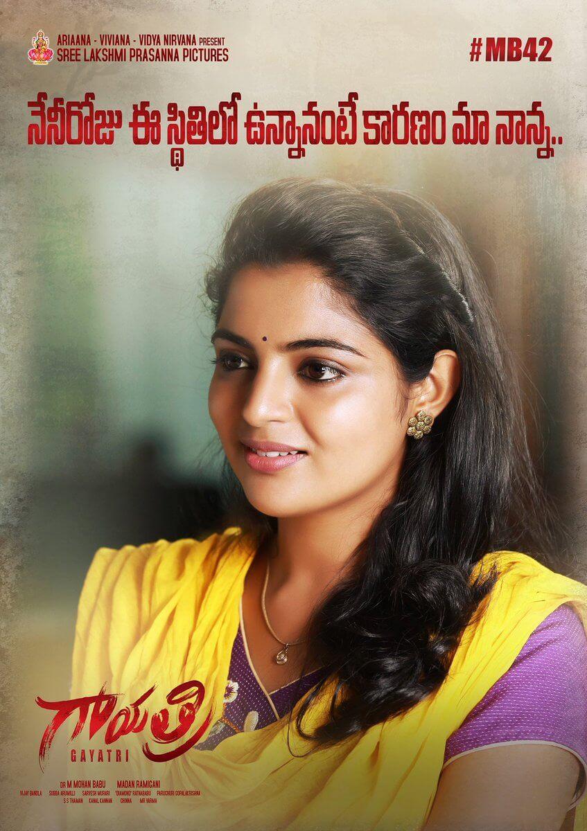 Gayatri Movie First Look3