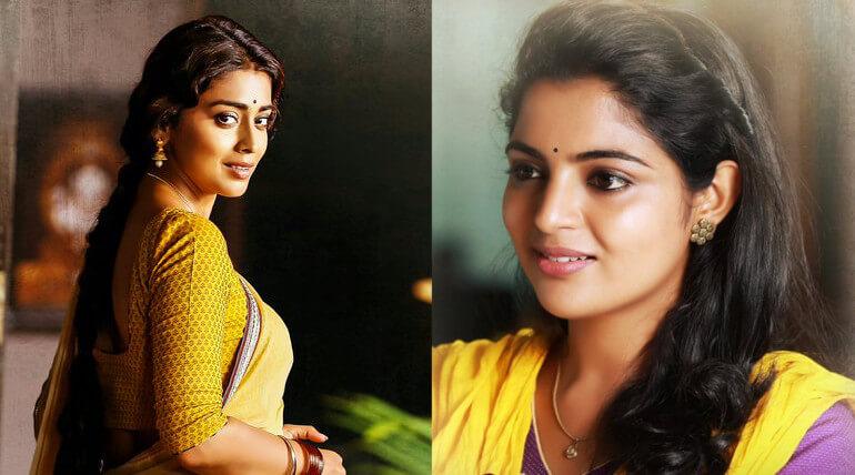 Shreya Saran And Nikhila Vimal First Looks For Telugu Gayatri Movie