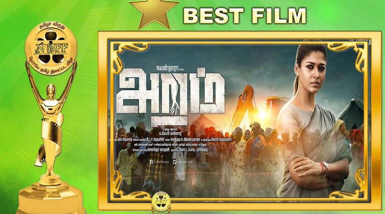 Aramm Wins Best Film At Norway Tamil Film Festival