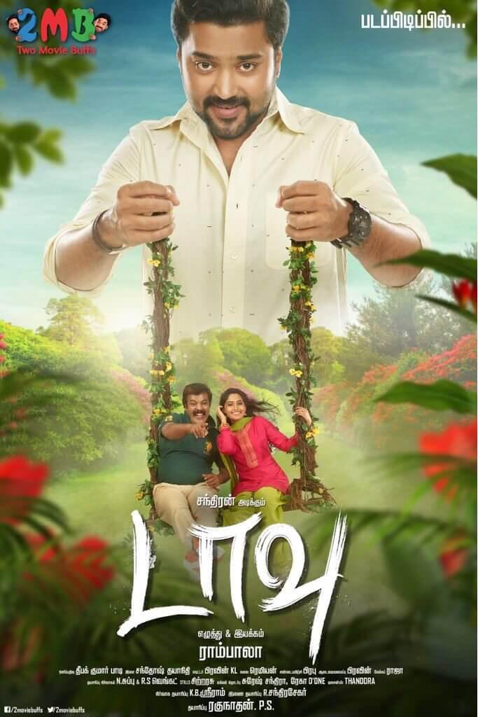 Chandran Stars Daavu First Look Poster