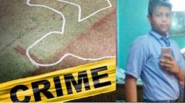 Another School Boy Found Dead In School Washroom