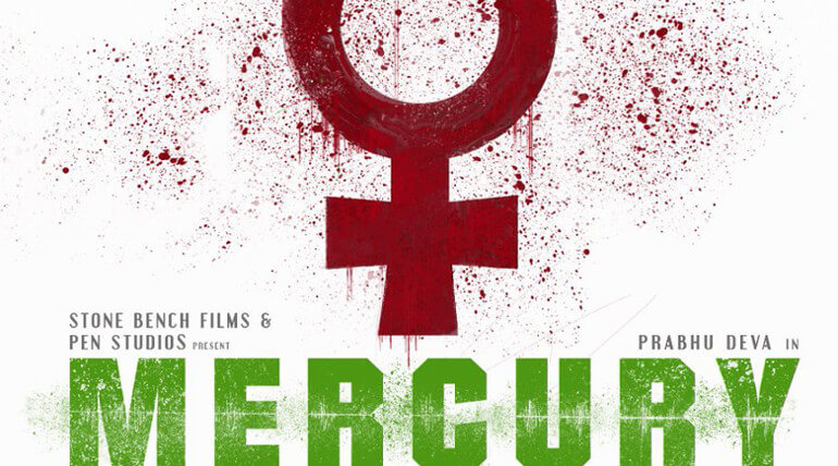 Karthik Subbaraj 4th Film Mercury Release Date