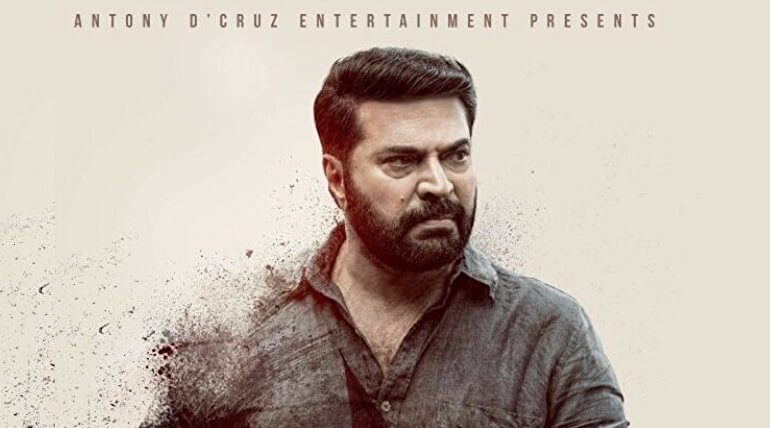 Mammootty Next Parole Releasing on March 31st