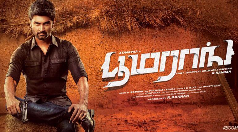 Atharvaa Starring Boomerang First Look Poster,credit-Masala Pix