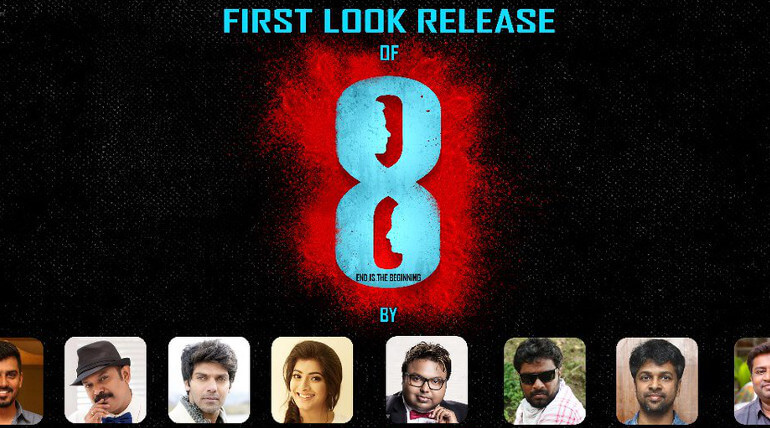 Creative Click Cinemas Maiden Production 8 First Look Release, image credit - Creative Click Cinemas
