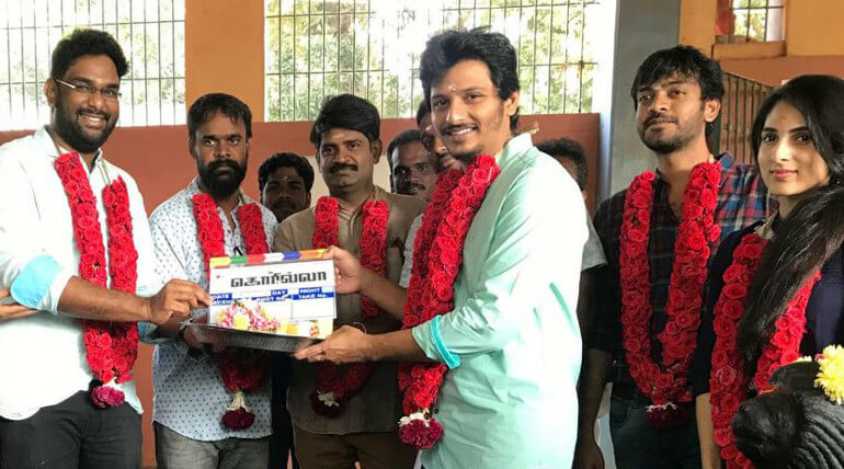 Jiiva starring Gorilla Shoot Started With Pooja