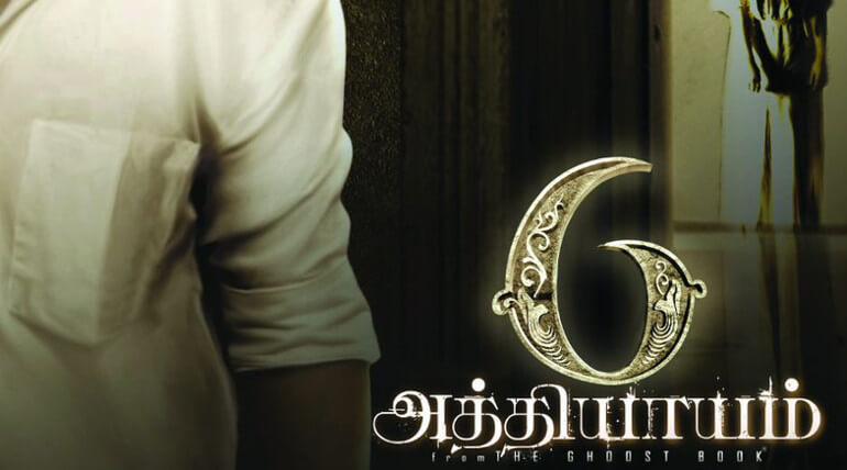 Horror Anthology 6 Athiyayam Releasing On Feb 23, image credit-Ascii Media Hut