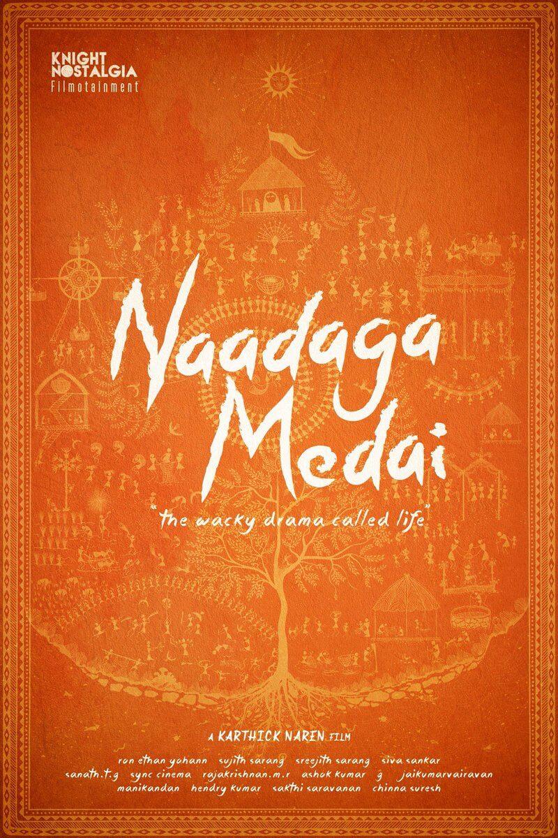 Karthick Naren Naadaga Medai First Look Poster, credit-Knight Nostalgia Filmotainment