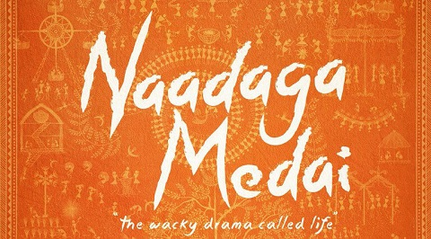 Karthick Naren Next Film Naadaga Medai Title Look, credit-Knight Nostalgia Filmotainment
