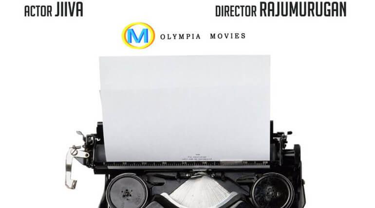 Jiiva Rajumurugan Movie Title