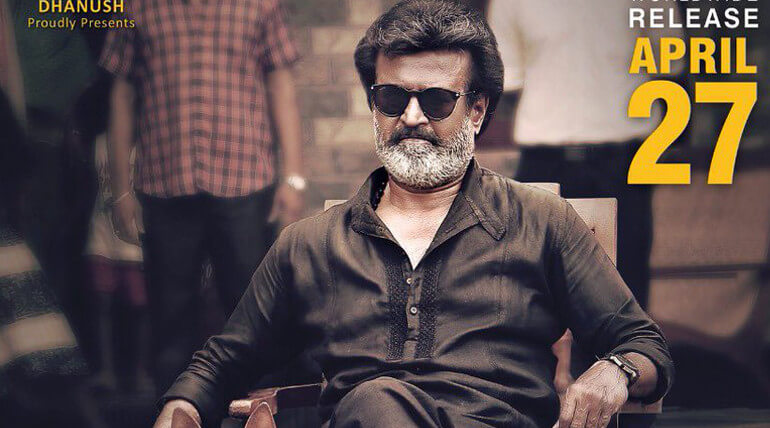 According to sources, Rajinikanth starring Kaala teaser can be expected on March 10, image credit-Wunderbar Films