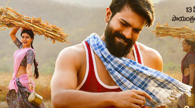 Rangasthalam Yentha Sakkagunnave single from tomorrow