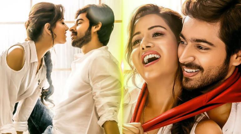 Harish Kalyan Starring Pyaar Prema Kaadhal Motion Poster