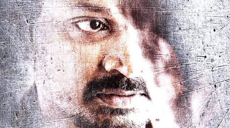 Krishna Starring Kalari First Look And Teaser Released By Vijay Sethupathi