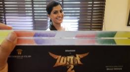 Varalaxmi Starts Rolling For Maari 2