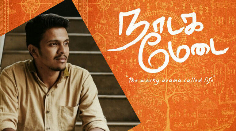 Karthick Naren Shares About Naadaga Medai Story Line