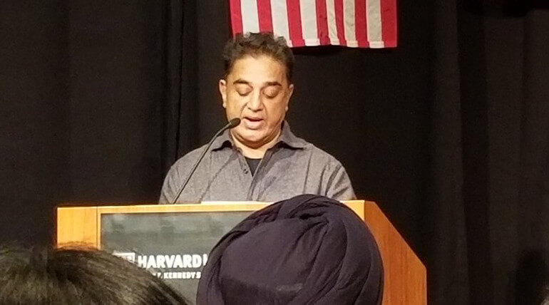 Kamal Haasan Speech At Harvard University