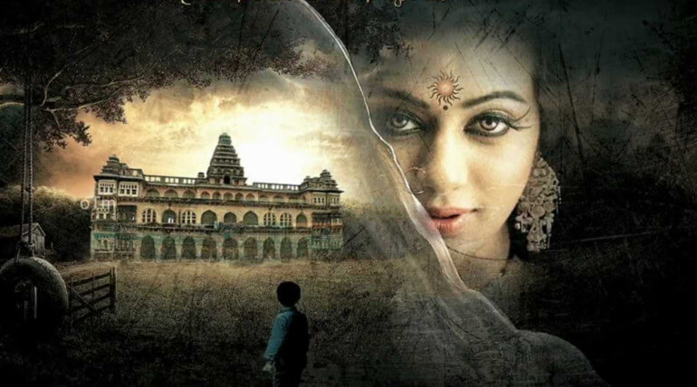 Actress Priyamani Requesting Compensation From Angulika Team