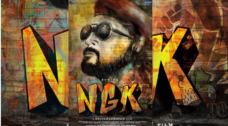 Suriya In The first Look Of NGK. Image credit: Dream warrior Pictures