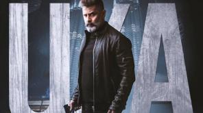 Vikram stars Kadaram Kondan Movie Poster, Image RKFI