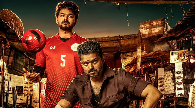Bigil Movie Poster, Image AGS Entertainment
