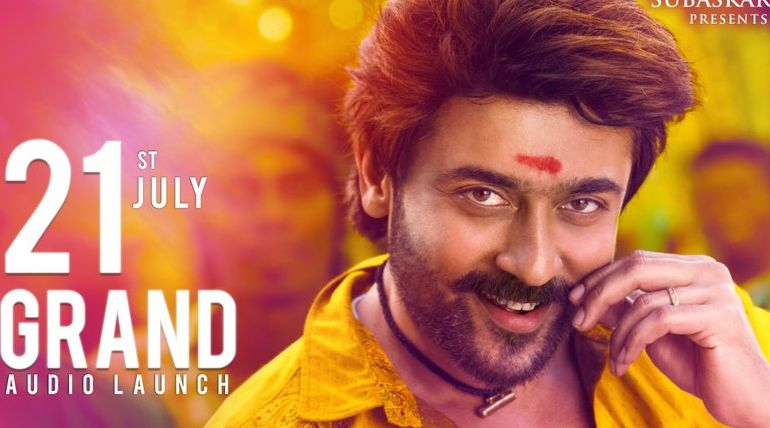 Kaappaan Audio Launch Date Announced, Image Lyca Productions