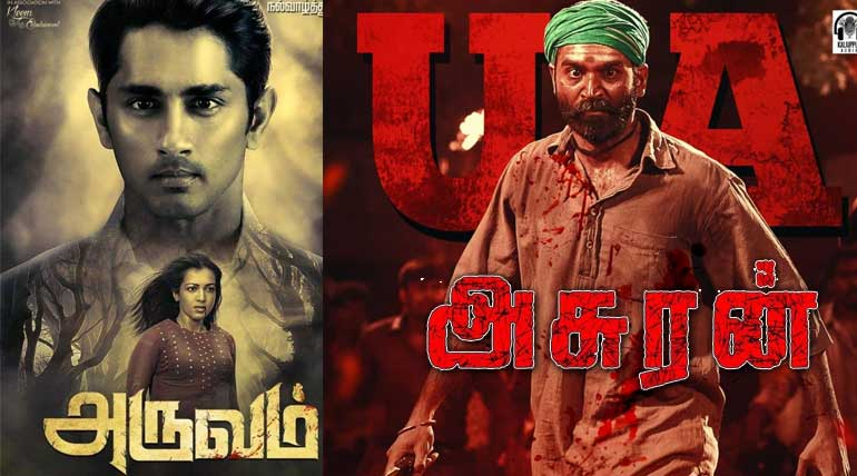 Watch Asuran and Aruvam Tamil Movies in Amazon Prime