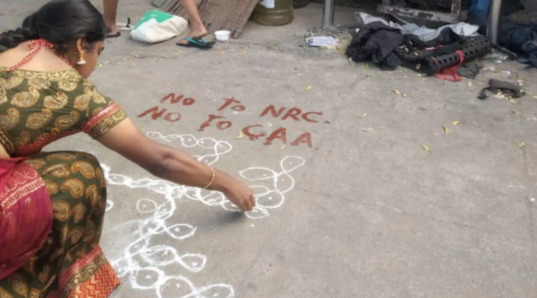 Rangoli Against the CAA Politicians thrashed the Act of Police