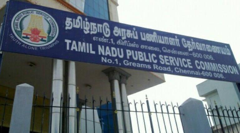 TNPSC Building in Chennai