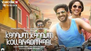 Kannum Kannum Kollaiyadithal Review
