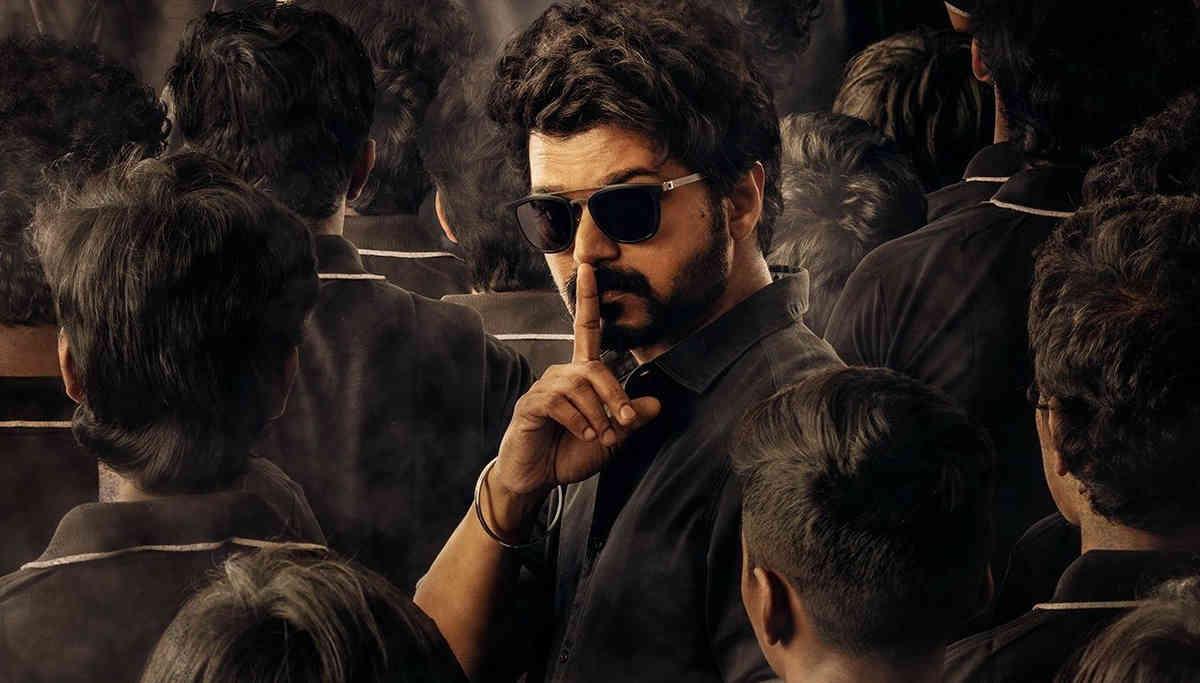 Actor Vijay in Master Movie Poster