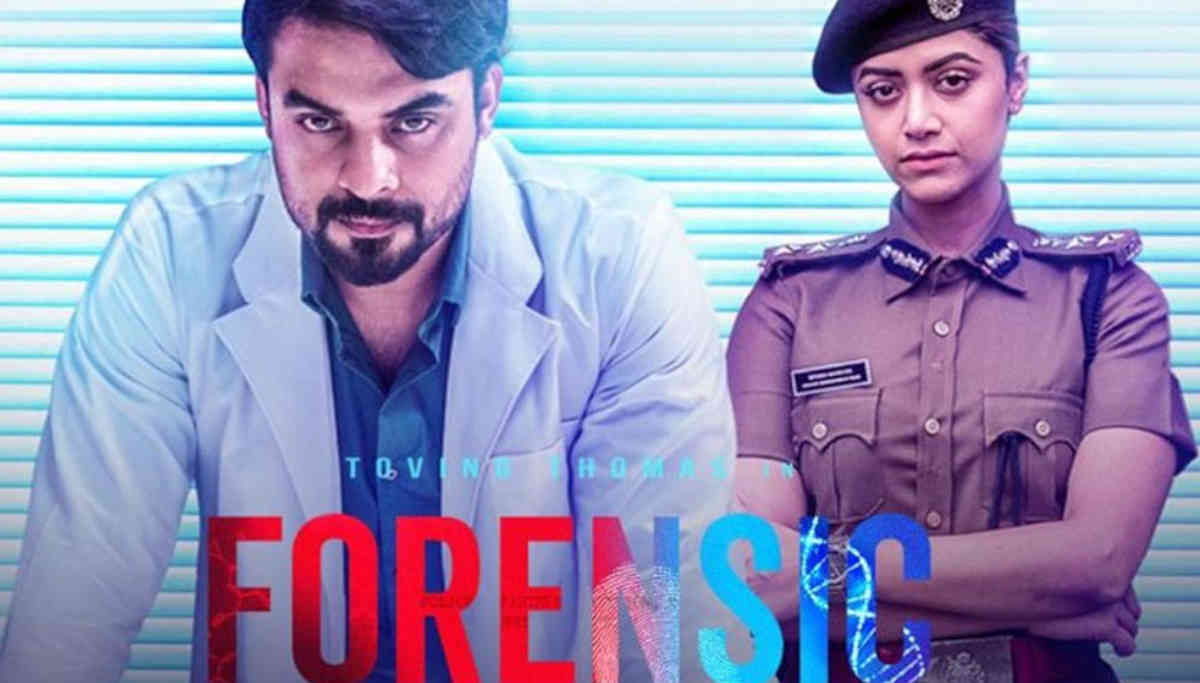 Forensic Malayalam Movie Gets a release Date