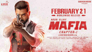 Mafia Chapter 1 Poster