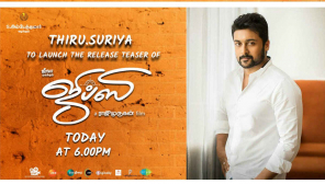 Suriya to Release the Pre-release Teaser of Gypsy