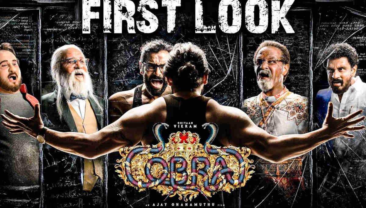 Cobra First Look