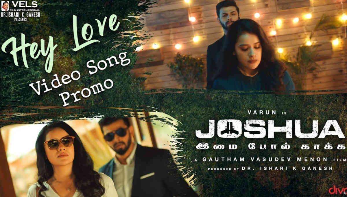 Joshua Imai Pol Kaakha- Hey Love- Song Promo