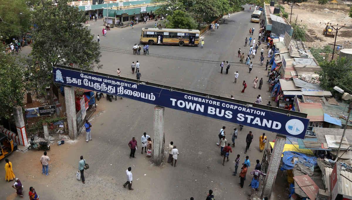 Hindu Munnani Calls for City-wide Bandh on Friday