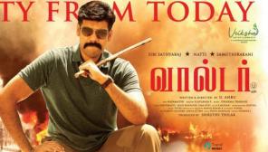 Walter Tamil Movie Online