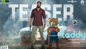 Teddy teaser