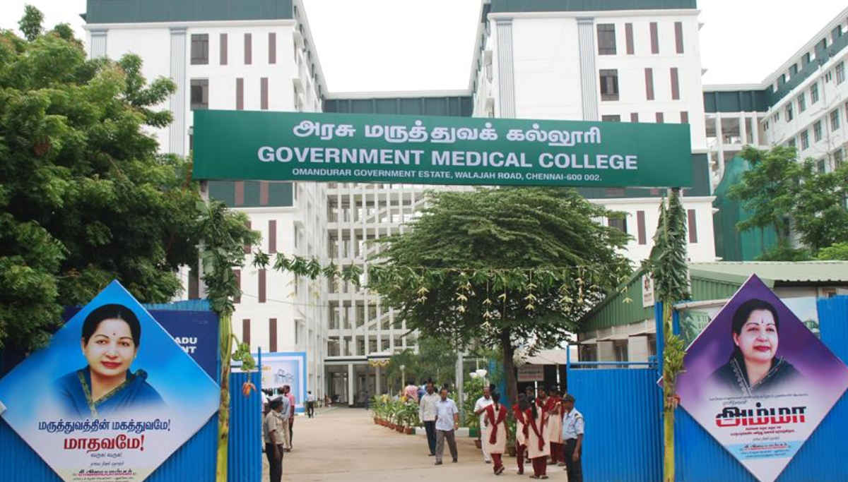 New Medical Colleges in TN