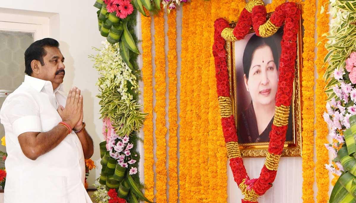 CM Edappadi Palaniswami thanking Farmer CM Jayalalitha for New Medical College foundation Funtion