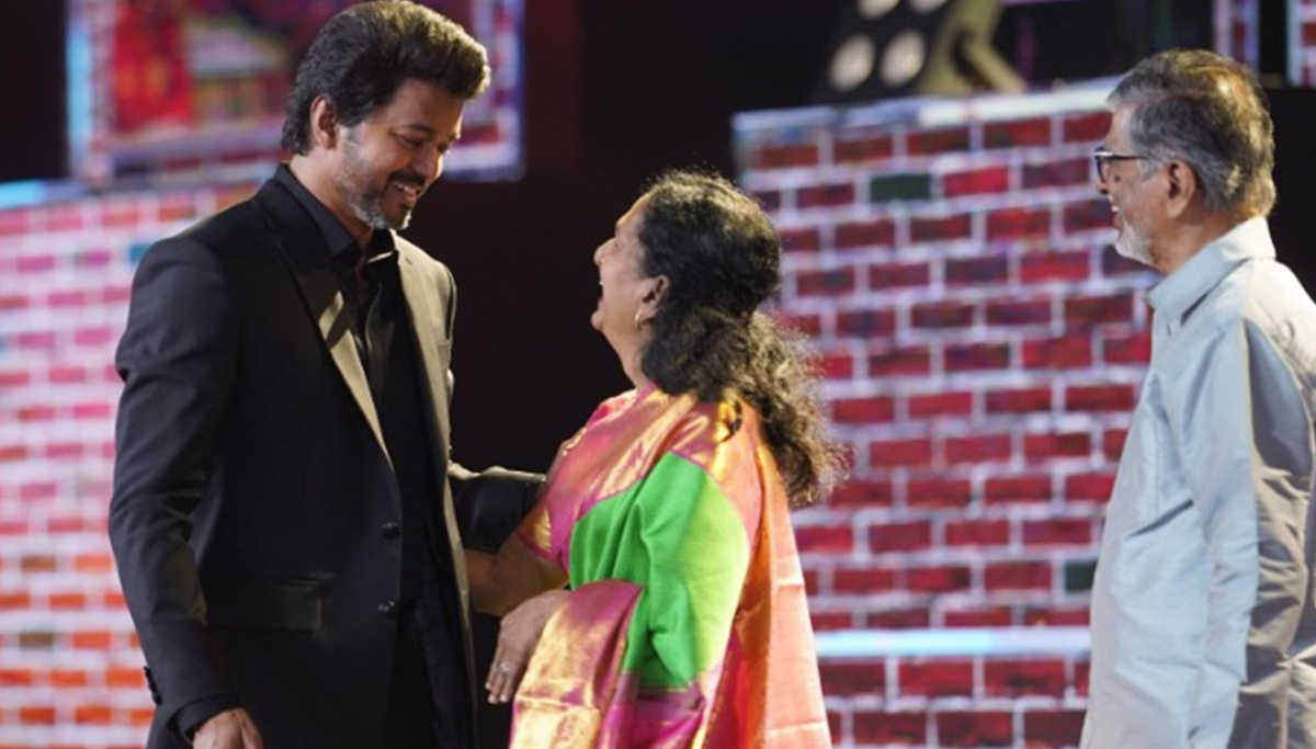 Highlights of Master Audio Launch