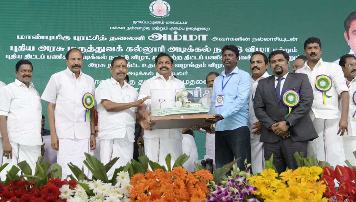 CM Edappadi Palaniswami says Myladuthurai to be soon a new district