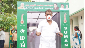 Minister Velumani. Coronavirus in Chennai is well maneuvered by the officials.