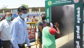 Disinfection Tunnel in Tirupur